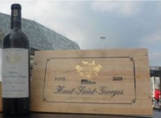 2009 Chateau Haut St Georges, Saint Georges St. Emilion - 3x 2 bottles in wooden box - 6 bottles in total