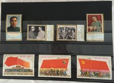 China 1949/1977 - 63 stamps, includingJ13,J23, 特3, 5, 7, 9, 47 紀4, 11, 15, 23, 99 Scott 1303-06,1354-56,32,33,123,140,153,154,163,186,200,227,600,601,711