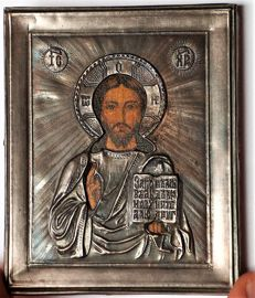 Miniature Russian Orthodox Icon of the Lord Jesus Christ Pantokrator in Silver Frame 84 silver fineness