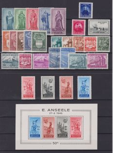 Belgium – Nearly complete collection from 1947 to 1955