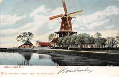 theme: mills the Netherlands 265 x