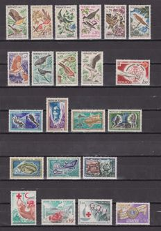 Monaco 1960/1973 - Terrestrial and Aerial Mail, Set of Complete Series