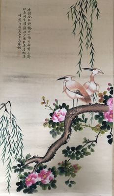 Hand -painted scroll painting - china - late 20th century