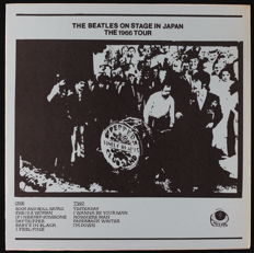The Beatles – On Stage In Japan The 1966 Tour (Very Rare 1974 'Pig's Eye' U.S Unofficial LP As New)