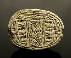 Very large Egyptian steatite scarab amulet with hieroglyphs - 33mm