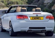 Private vehicle registration number - CH11NEL (CHANEL) - United Kingdom registration only