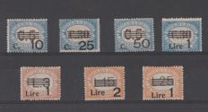 San Marino 1936/1939 – Postage due overprinted with crown watermark – Sass. S.805