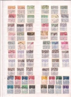 Portugal and colonies 1852/2000 - Batch of stamps, blocks and FDCs.