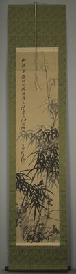 Hand-painted scroll painting - Bamboo - Japan - mid 20th century.