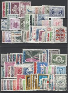 Belgium - Full years 1957 and 1958 OBP numbers 1008 to 1089, including block 31 and stamp from block. Only 1 paper type for long-running series.