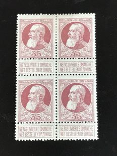 Belgium 1905 - Leopold II coarse beard - Burgundy brown in block of 4 - OBP 77