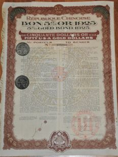 China - Chinese Republic * 5% Gold Bond 1925 to bearer * London.