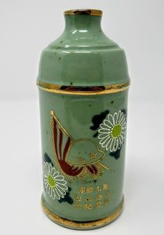 "WWII: Japanese Sake Bottle Imperial Army: ""Shanghai Victorious Return"". Very rare bottle!"