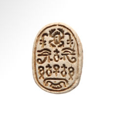 Egyptian Scarab with Good Wishes Hieroglyphs, 1.6 cm L