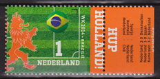 The Netherlands 2014 - Oranje at the WC Football, misprint - NVPH 3196a with strongly shifted perforation