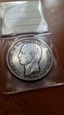 Greece - 5 drachmas 1876 George I - silver