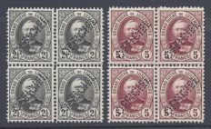 Luxembourg 1899 - Official stamps type Adolphe in blocks of 4 - Prifix Nº 94/95