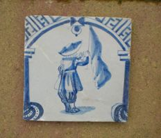 Antique gate tile with Character (Rare)