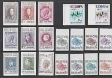 Belgium 1972 - complete year of imperforate stamps with number on the back - OBP 1616/56