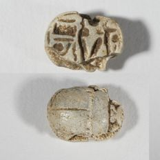 Steatite scarab with hieroglyph. S. 14x11 mm