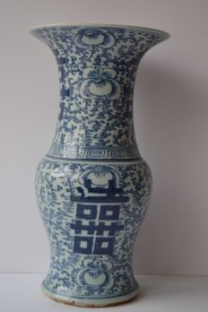 Porcelain vase - China - ca. 1900