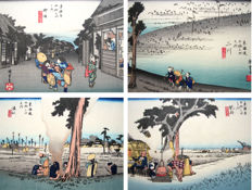 Four woodblock prints by Utagawa Hiroshige (1797-1858) (reprint) - Tokaido gojusan tsugi (The 53 Stations of the Tokaido) from a limited reprint run - Japan - 1963