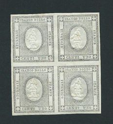 Sardinia 1861 - 1 cent grey black - block of four Variation: bottom pair with double impression of the figures set quite far apart - Sass.  No. 19