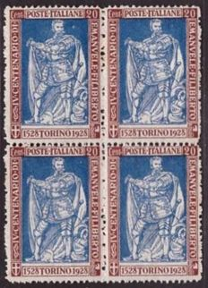 Kingdom of Italy 1928 - Emanuele Filiberto 20 cent, 13 1/2 perforation, block of four - Sass. no. 230