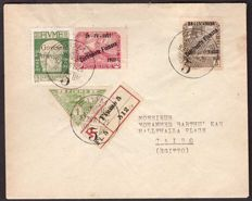 Fiume, 1922 - Registered Post from Fiume to Cairo - Sassone Nos. 149, 184, 188, and newspaper 5