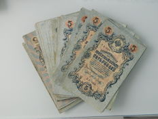 Russia - 98 banknotes 1905-1947