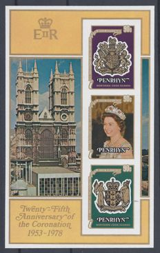 Penrhyn 1978  - Queen's coronation sheet - Stanley Gibbons 124 imperforated