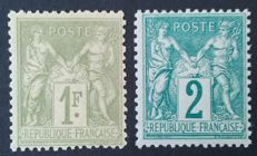 France 1876/1883 - Sage, type II,  Selection of 2 stamps, signed Roumet - Yvert n° 74 and 82