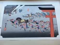 "Woodblock print by Utagawa Hiroshige (1797-1858) (reprint) - 'Miya' from the series ""Fifty-Three stations of the Tokaido"" (Hoeido edition) - Japan - ca. 1970"