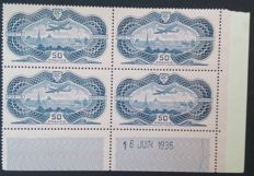 France 1936 - Airmail, 50 f., burelage, block of 4, dated corner - Yvert No. 15