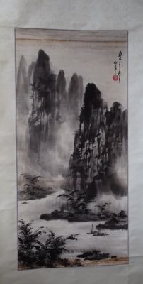 Amidst Hangshan - China - late 20th century 黃山煙雨