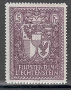 "Liechtenstein 1933 - postage stamps ""Countess Elsa, Count Franz I and national coat of arms"" - Michel 140/142"