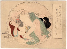 Original shunga woodblock print by an unknown artist - Woman and Monk - Japan - ca. 1900