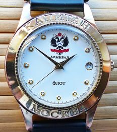 Vostok special edition 300 year Admiral of the Fleet with date, 21 jewels -- men's wristwatch - 1993