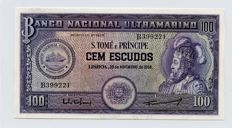 Saint Thomas and Prince - 100 Escudos 1958 - Pick 38