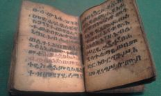 Manuscript of the Bible in Ge'ez - Ethiopia - late 19th century ca