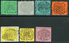 Papal State 1852 - Lot of 7 stamps