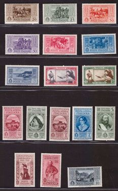 Kingdom of Italy, 1932 - Complete Garibaldi series - Sass. No. S.64