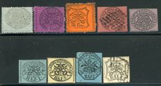 Papal State, 1852 - Lot of 0 Stamps