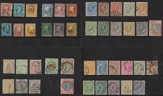 The Netherlands 1852/1896 - Small collection - NVPH 1 to 47