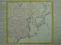 China; Louis Charles Desnos / Louis Brion de la Tour - De L'Empire de la Chine - 1790