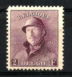 Belgium 1919 - King Albert I with helmet - OBP 176