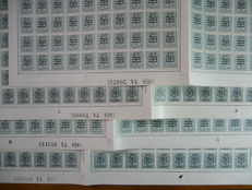 Belgium 1960 - Number series with overprint OBP 1172/73 and 1172/73A in complete sheets of 400