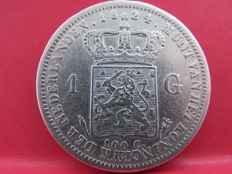 The Netherlands - 1 Guilder 1824Ua (without dash) Willem I - silver