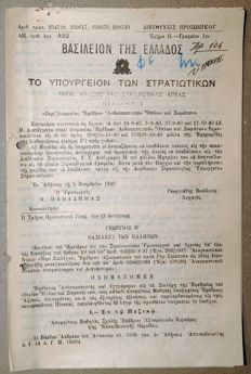 WW II - Preparations for the Greek-Italian War - Army Intelligence Service: 10 Strictly Confidential General Orders from King George and the Government