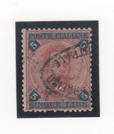 Kingdom of Italy, 1891 - 5 Lire, Carmine and Blue - Sassone No. 64